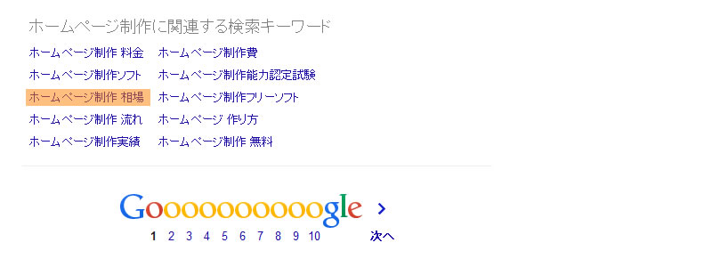 ブログ_活用結果2