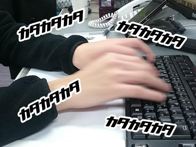タイピングコンテスト